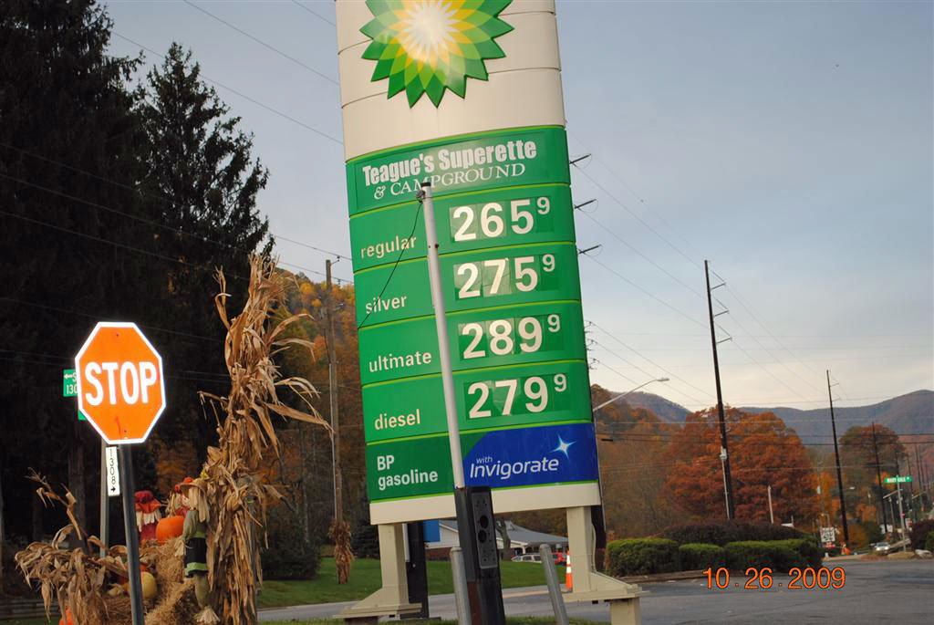 Teagues BP 10-26-09 Gas Price as of 8:15am