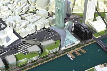 SOUTH STATION EXPANSION